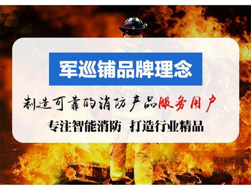 军巡铺消防水炮品牌理念